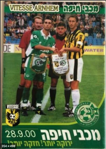 Maccabi Haifa – Vitesse 1ste ronde Europacup (2-1)